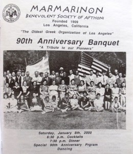 6 Marmara banquet program, Los Angeles, January 2000