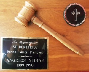 16 St. Demetrios award, 1989-1990