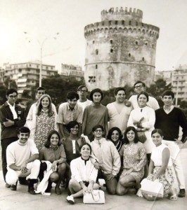 8 In Thessalonika (Tommy center with glasses), 1969
