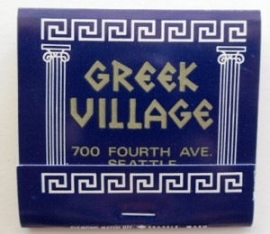 14 Greek Village matchbook