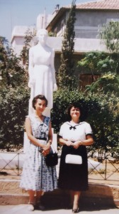15 May and Eftihia in Greece, 1955