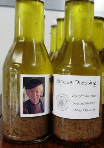 2 Salad Dressing Bottles, 2012