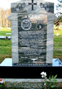 28 AHEPA monument, erected 2005, Aberdeen