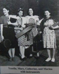 VASILIA, MARY, CATHERINE AND MARINA CIRCA 1940