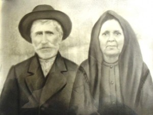 2 Pete's Grandparents Mihali and Sofia Mykris (pencil drawing) circa 1932