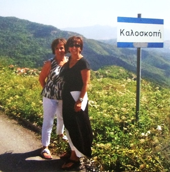 1 Deena and Mary in Koloskopi, 2013