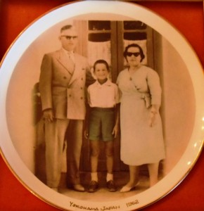 2 With parents, 1960