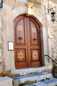4 Front door of the Kahal Shalom (Congregation of Peace) synagogue in Rhodes.