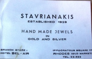 5 Stavrianakis business card