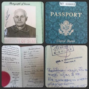 7 Harry's passport, 1955